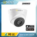 QH8060D