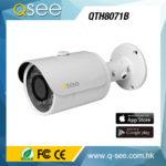 QTH8071B
