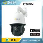 QTN8064Z